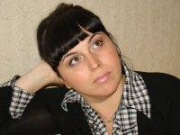 Анна Соколина, 6 декабря 1984, Нижневартовск, id20607757
