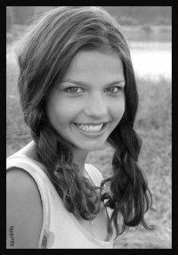 Ксюша Иванова, 9 февраля 1985, Новосибирск, id48641982
