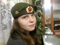 Ольга Сахнова, 20 февраля , Красноярск, id122021590