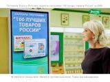 Татьяна Веденеева об