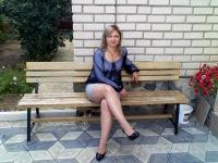 Светлана Волкова, 28 октября , Донецк, id70076424