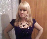 Алина Головач, 11 октября , Москва, id74279864