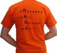 Монитор Клавиатурович, 8 мая , Тольятти, id95747980