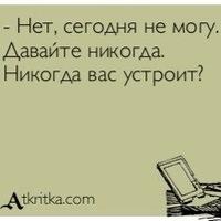 Айгуль Негайнетьянова, 4 марта , Москва, id1231747