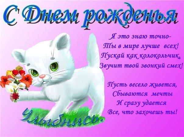 http://cs9243.vk.me/v9243962/e4e/nnKRGOLmYmY.jpg