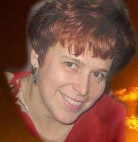 Елена Богатырева, 15 января 1965, Минск, id67058764