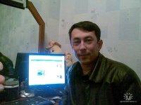 Друг Ишимов, Китаб