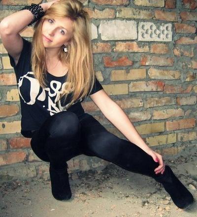 Анастасия Шведова, 5 марта , Днепропетровск, id213773704