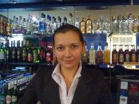 Людмила Ким, 1 января 1992, Москва, id101033048