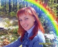 Veselina Gordeeva, 23 апреля 1999, Москва, id129328376