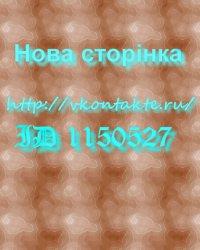 Роман Хакер, 15 января , Николаев, id28165803