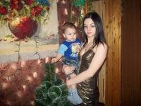 Анастасия Джавадова, 7 мая 1990, Самара, id31137810