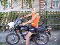 Игорь Трофимов, 30 июля , Пермь, id48796020
