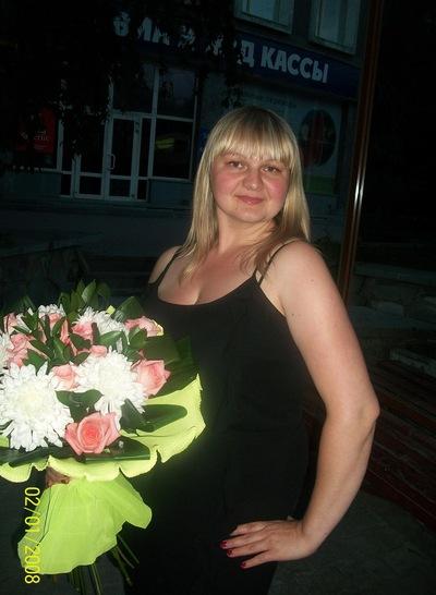 Оксана Паршина, 5 января , Екатеринбург, id181603619