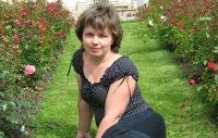 Ольга Шепелева, 20 октября 1976, Йошкар-Ола, id132368224