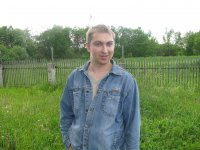 Максим Зверев, 13 июня , Вязьма, id31511273