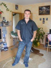 Denis Belendir, 22 июля , Кривой Рог, id44887786