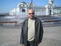 Сергей Супчук, 29 июня 1982, Москва, id56010998