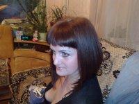 Екатерина Ивакина(черепухина), 20 ноября 1980, Магнитогорск, id67787122