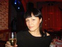 Оксана Труленко, 16 марта 1988, Самара, id72763574