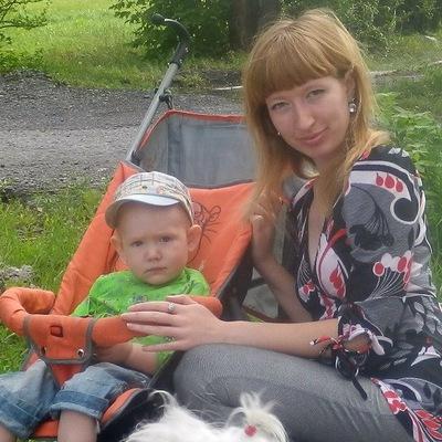 Анна Захарова, 15 апреля 1992, Курган, id111909255