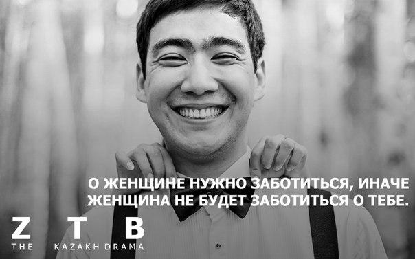 Фото №310025836 со страницы Асель Конысбаевой