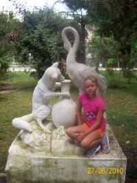 Диана Бармина, 19 апреля , Санкт-Петербург, id107331203