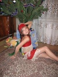 Валерия Яременко, 5 ноября 1997, Днепропетровск, id108655758