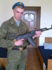 Денис Пичугин, 12 октября 1992, Горняк, id146972718