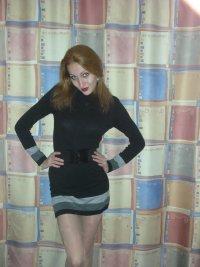 Катерина Венедиктова
