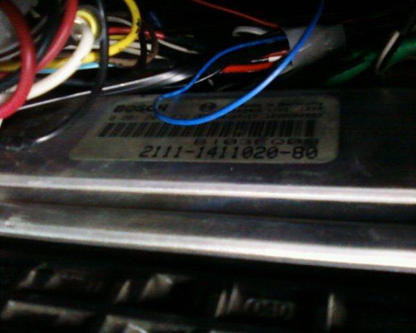 Двигатель с ЭСУД 2111-1411020-80 комплектуется новым ДМРВ (116), новым ДФ, встроенным в ЭБУ управлением...