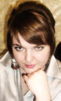 Елена Шигина, 3 сентября 1982, Пильна, id51227889