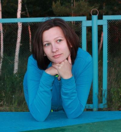 Надежда Долгова, 28 ноября , Челябинск, id96128289