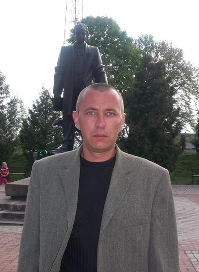 Павло Багрій, 20 октября 1980, Зборов, id52597462