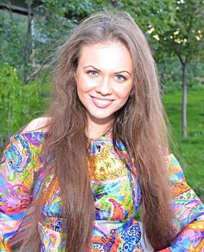 Алёна Цимбал, 3 января 1991, Киев, id18822677