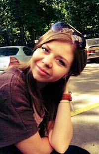 Наталия Позднякова, 11 ноября 1988, Москва, id21735790