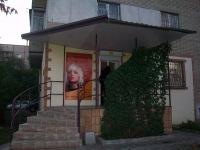 Αнтонина Κиселева, 30 июля , Челябинск, id120833294