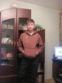 Олег Коншин, 22 октября 1990, Димитровград, id125068294