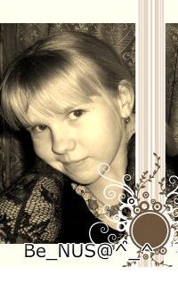 Анна Ястребова, 10 ноября 1999, Санкт-Петербург, id19662684