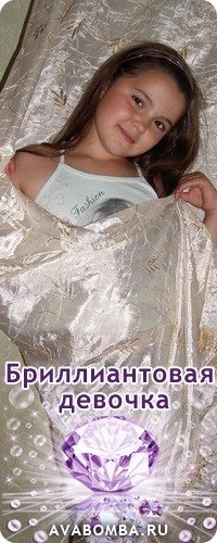 Диана Дмитриева, 16 июня 1985, Кривой Рог, id34765693