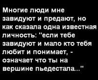 VerySexPerson не скажу, 13 августа 1989, Хабаровск, id57846994