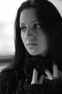 Вероника Сакада, 8 ноября 1982, Киев, id6095043