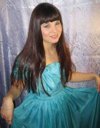 Anulik Anna, 1 августа 1983, Лутугино, id70872444
