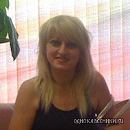 Нина Давидян, 23 августа 1975, Санкт-Петербург, id71504404