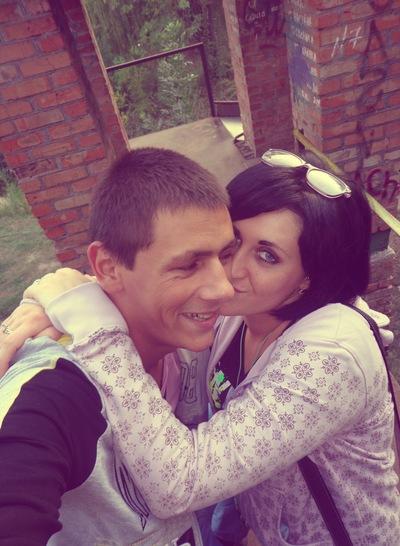 Евгешка Романова, 20 июля , Запорожье, id182869631