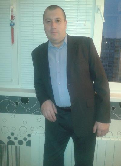 Валерий Воскобойник, 4 апреля , Киев, id166941741