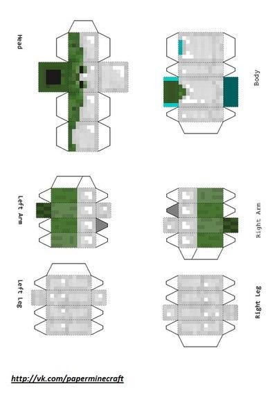 майнкрафт поделки из бумаги схемы распечатать люди