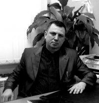 Шерле Олег