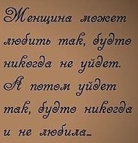 Стася Базулина, 7 декабря 1995, Москва, id211945414
