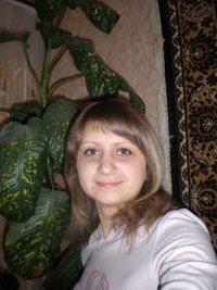 Марина Бернацька, 9 мая , Киев, id72679355